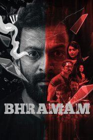 Bhramam