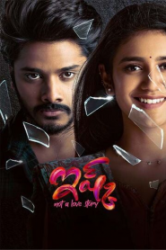 Protected: Ishq