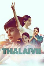 Protected: Thalaivii
